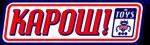 Kapow Toys Coupon Codes & Deals 2020
