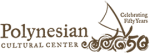 Polynesian Cultural Center 쿠폰