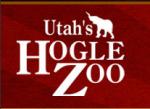 Hogle Zoo優惠碼