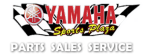 Yamaha Sports Plaza Coupon Codes & Deals 2021