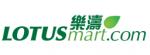 Lotus Mart優惠碼