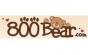 800Bear优惠码